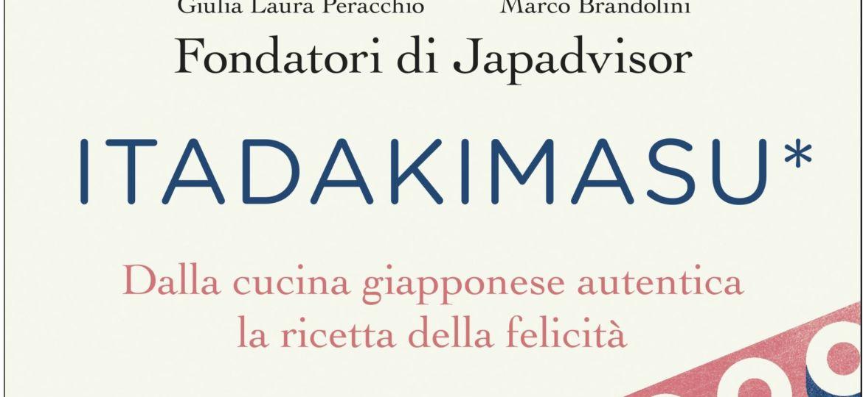 Itadakimasu copertina 02