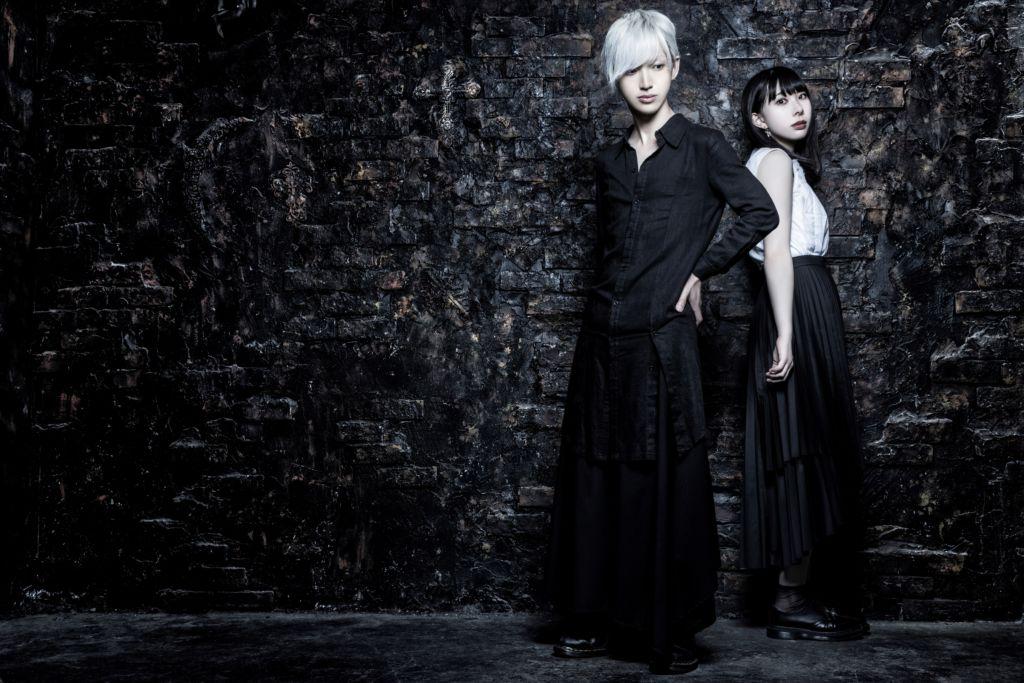 Il gruppo giapponese Sokoninaru. J-Rock e metal, il rock giapponese in concerto a Milano a marzo.