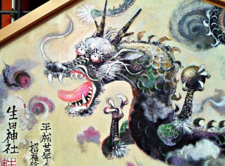 Il drago di Enoshima