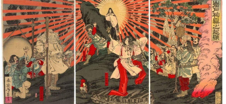 Kami giapponesi, le divinità