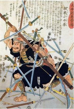 Il guerriero giapponese Benkei