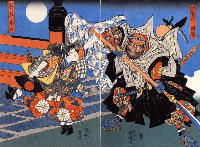 Il monaco guerriero buddista Benkei