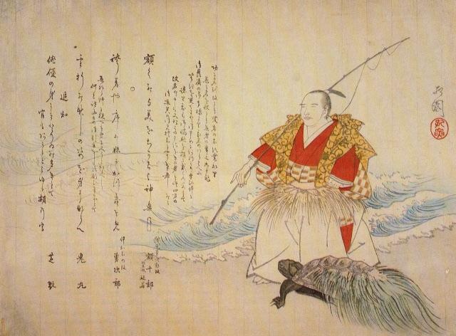 La leggenda giapponese di Urashima Taro in una stampa antica