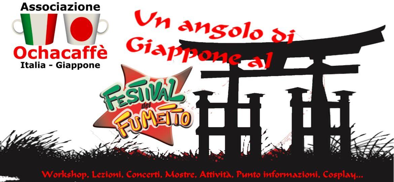Festival del Fumetto di Novegro Giappone