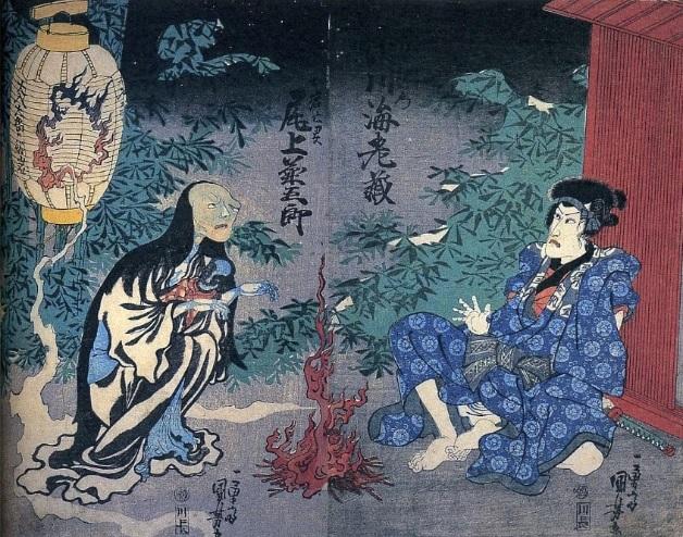 Yotsuya Kaidan 1