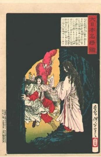 La divinità giapponese Amaterasu esce dalla grotta