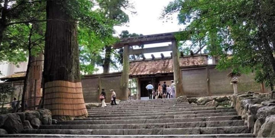 Divinità giapponese Amaterasu