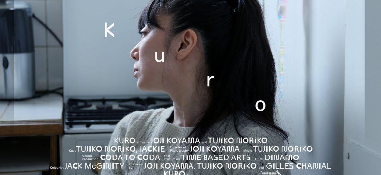 Tujiko Noriko