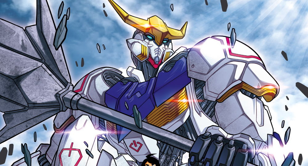Robot Gundam BARBATOS_fix header