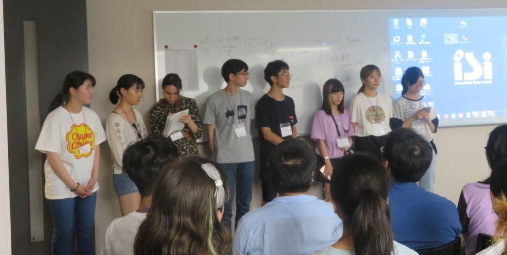 Lezioni di lingua giapponese in Giappone