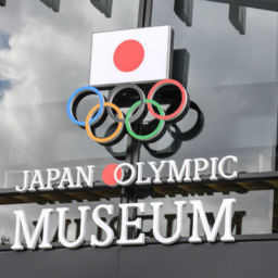Museo Olimpico Giappone