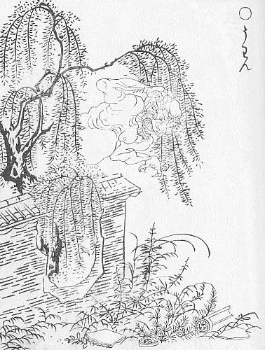 Yokai giapponese