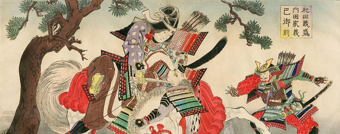 Donna samurai giapponese