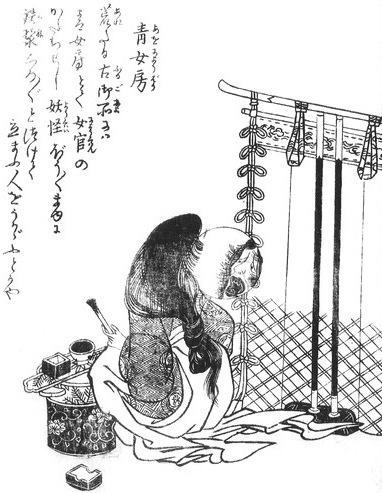 Mostro leggenda giapponese