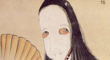 leggenda yokai giapponese