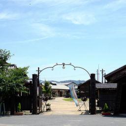 Campo Bando