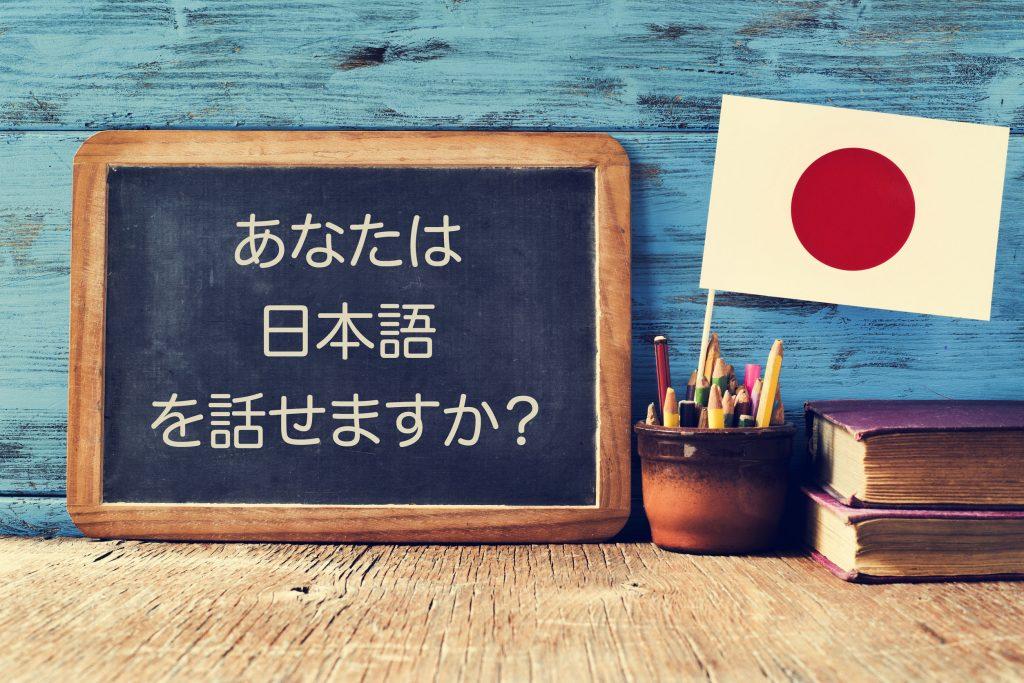 Corso di lingua giapponese al festival Asian Village Online Day