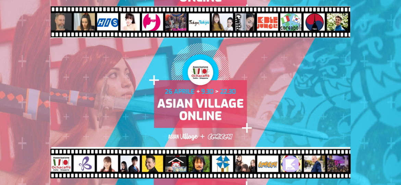 Ochacaffe Asian Village