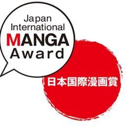 Premio del manga
