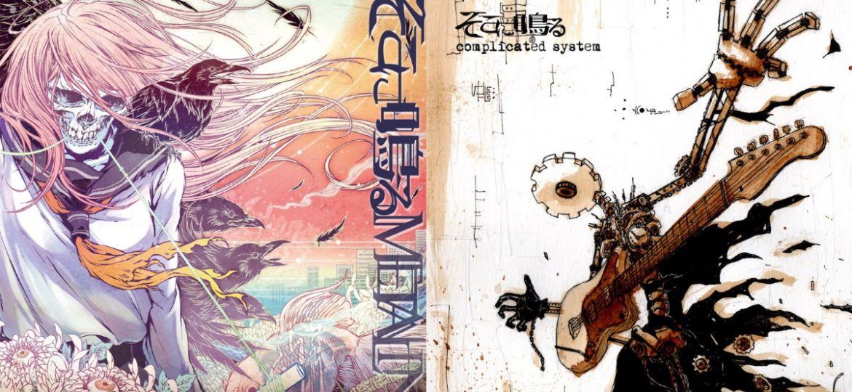 Sokoninaru rock giapponese