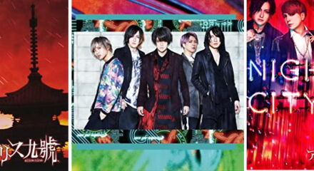 Alice Nine, visual-kei band giapponese
