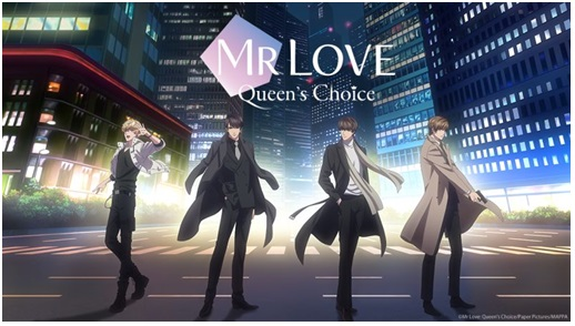 Crunchyroll Mr Love Queen's Choice, anime giapponese