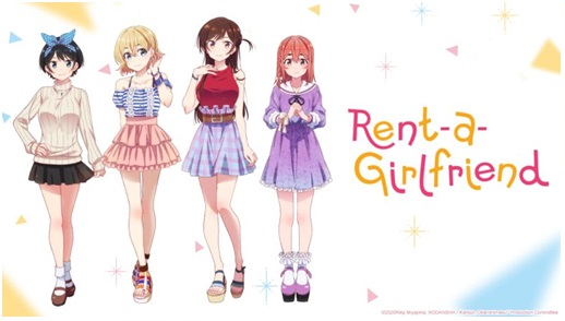 Crunchyroll Rent a Girlfriend, anime