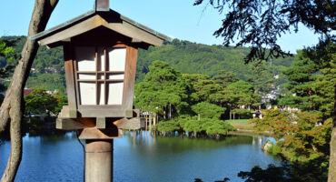 Kanazawa e la natura giapponese