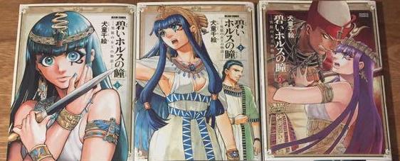 Edizione giapponese di La Regina d'Egitto di Chie Inudoh