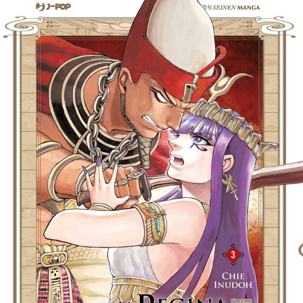 La Regina d'Egitto di Chie Inudoh