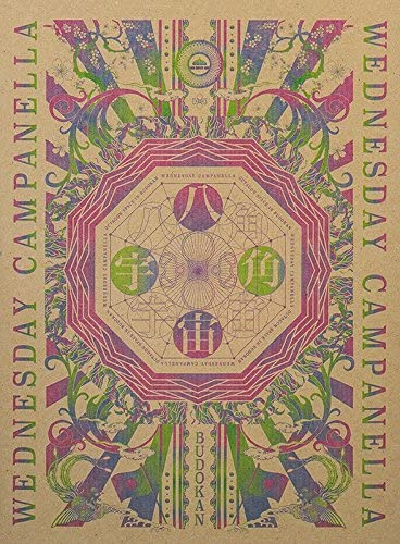 Wednesday Campanella, J-Rock DVD