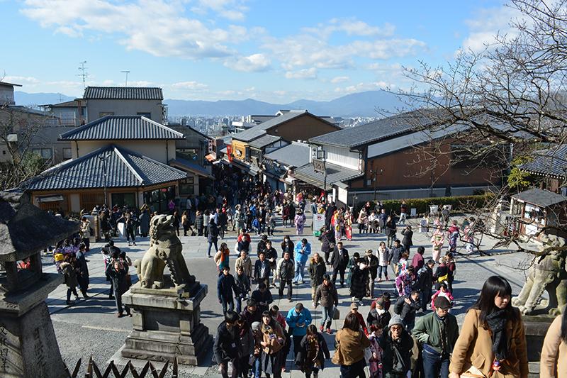 La città di Kyoto ricca di turisti