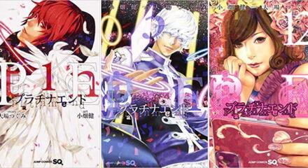 Platinum end edizione giapponese