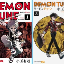 Demon Tune manga giapponese