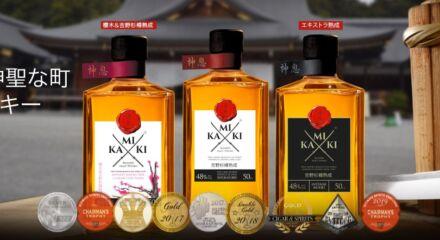 Kamiki il whisky