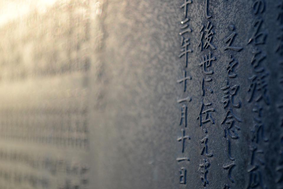 Ideogrammi giapponesi, i kanji