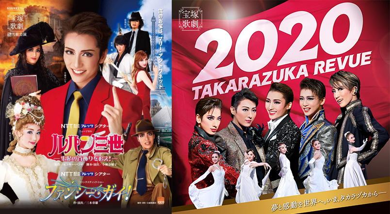 Takarazuka, teatro femminile