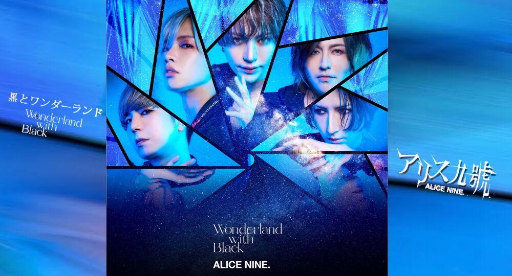 Alice Nine J-Rockers giapponesi