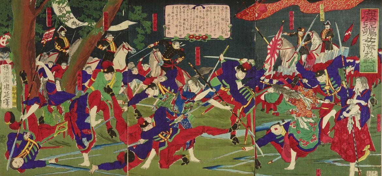 Satsuma Rebellion