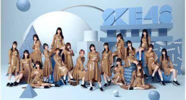 gruppi idol femminili giapponesi: SKE48