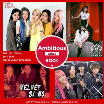 Un concerto di rock alternativo giapponese e sudcoreano