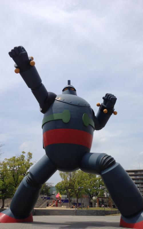Scultura del gigantor o Tetsujin a Shin-Nagata
