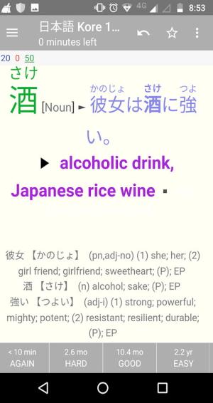 App con cui imparare la lingua giapponese
