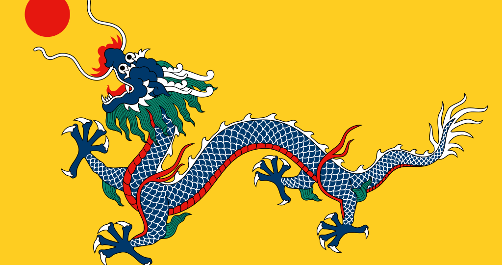 La bandiera dell'impero Qing
