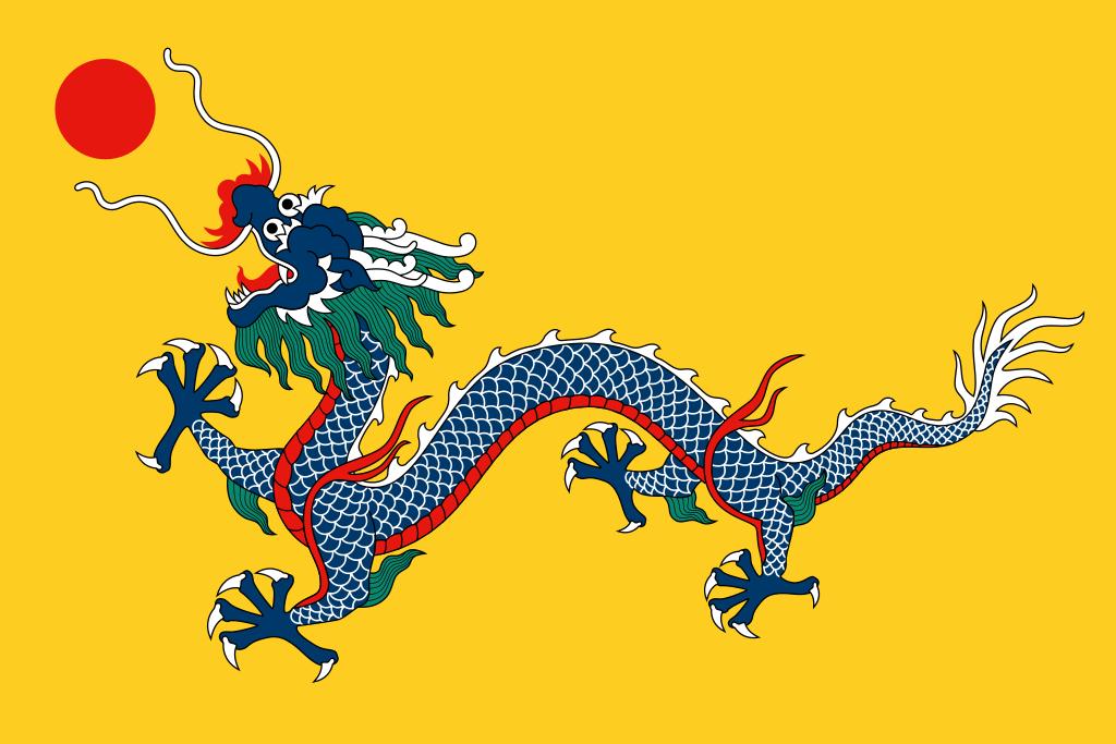 La bandiera dell'impero Qing