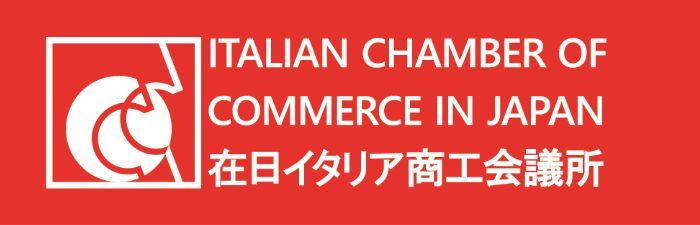 Camera di Commercio Italiana in Giappone, logo