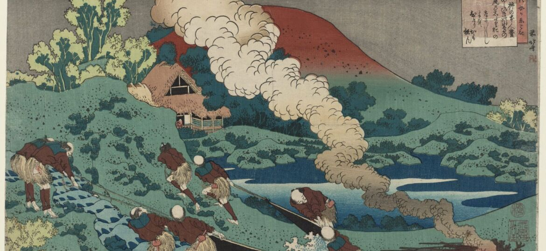 Stampa di Katsushika Hokusai ritraente una delle poesie di Kakinomoto Hitomaro