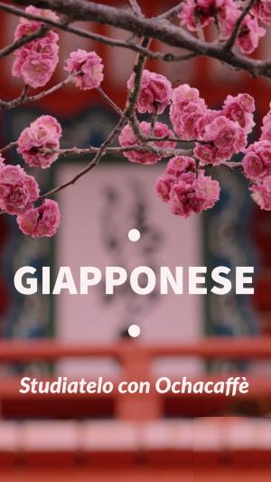 Corsi per studiare giapponese online gratis