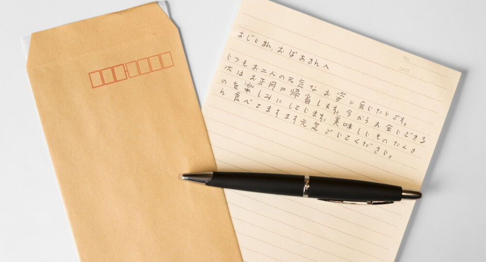 Scrittura in lingua giapponese