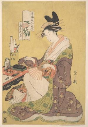 Stampa di donna giapponese